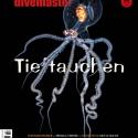 DIVEMASTER 108 (print)